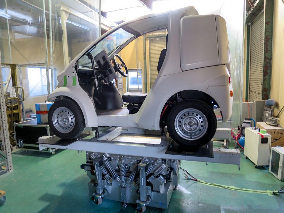 mass-property-measurement-instrument-automobile